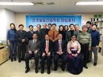 한국할랄산업학회가 출범했다