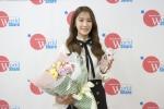 배우 박규리가 국제구호 NGO 월드쉐어의 해외아동결연 캠페인 대사에 위촉됐다