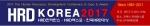 한국HRD협회가 대한민국 인적자원개발 컨퍼런스 2017 HRD KOREA를 개최한다