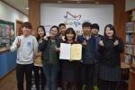 누리다문화학교가 2017년 위탁형 다문화 대안학교로 재지정됐다