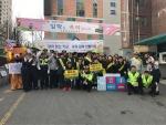 강동청소년수련관이 학교폭력 예방 캠페인을 전개했다