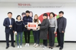 한국청소년연맹이 희망사과나무 장학생 출신 대학입학생에 특별장학금을 수여했다
