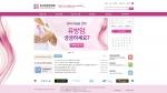 한국유방암학회가 환자 최우선 중심 웹사이트 개편을 완료했다