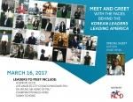 미주 한인 리더 45인 미국을 움직이는 한국의 인재들 LA 출판기념회 포스터