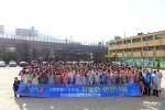신한은행이 실천하는 NGO 함께하는 사랑밭과 11일 올겨울 막바지 사랑의 연탄나눔 행사를 실시했다