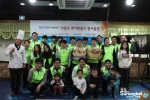 11일 일성건설 임직원들이 성남 지역아동센터 아이들을 위해 사랑의 쿠키 만들기 참여기부 캠페인에 참여했다