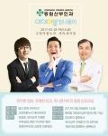 임산부 힐링 토크콘서트 포스터