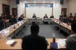 충청남도와 충남연구원은 16일 충남 해양생태환경 협력체계 구축 관계전문가 워크숍을 개최했다