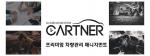 카트너가 새로운 패러다임 고객맞춤 차량관리 서비스를 출시했다