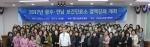 국립목포병원이 초고령화사회로 진입한 광주·전남 지역의 보건진료소장을 대상으로 우리마을 결핵, 바로 알고 관리하기 결핵 강좌를 개최하였다