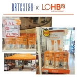 BRTC가 롭스에서 비타민크림 특별 패키지 판매를 시작한다