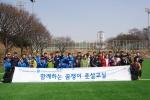 경기도장애인복지종합지원센터와 수원삼성블루윙즈축구단이 함께하는 꿈쟁이 풋살교실 개강식이 열렸다
