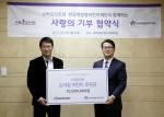 에이제이케이 김인규 대표이사(좌측)가 한국백혈병어린이재단 서선원 사무처장에게 기부금을 전달하고 있다