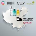 아미코스메틱이 중국상해에 별도의 디자인 스튜디오를 설립하고 적극적인 왕홍마케팅에 돌입한다