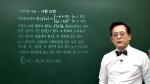 수포자도 단기간에 수학실력을 키워 대입 수능을 쉽게 준비 할 수 있는 인터넷 강좌가 오픈됐다