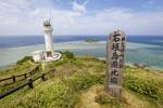 오키나와 해변 전경
