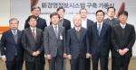 더존비즈온이 코스콤 신경영정보시스템 구축 사업을 성공적으로 마무리하고 24일 코스콤 본사에서 사업 완료 보고회를 개최했다