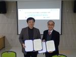 한국창작스토리작가협회와 동작50플러스센터 협약식