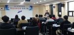 케이엠아이컨설팅2017년 안산 청년 취업지원 핵심 직무교육을 실시했다