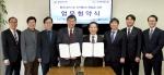 충남연구원이 29일 한국통계진흥원과 통계 분석 및 지역통계 개발을 위한 업무협약을 연구원에서 체결했다