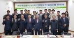 충남연구원 서해안기후환경연구소가 개소 2주년을 기념하는 워크숍을 개최했다