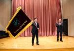 한국청소년단체협의회 제25대·제26대 회장 이·취임식에서 서상기 신임회장이 한국청소년단체협의회 깃발을 인계받아 흔들고 있다
