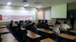 동명대 ICT항만물류융합사업단이 자율학습모임 프로그램 오리엔테이션을 개최했다