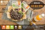 자연애벗 발효 쇠고기 자연포