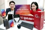 LG전자가 전략 스마트폰 LG G6 출시를 앞두고 총 45만원 상당의 프리미엄급 혜택을 제공하는 예약 판매를 실시한다