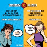 신한은행이 새학기를 맞아 써니뱅크 앱을 이용해 체크카드 기능이 탑재된 학생증을 발급 신청할 수 있는 써니 캠퍼스를 출시한다