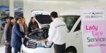 쌍용자동차가 여성운전자들을 위한 레이디케어 서비스를 시행하는 등 다양한 고객층을 위한 맞춤형 케어를 통해 서비스만족도 향상에 나선다