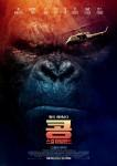 영화 콩: 스컬 아일랜드 포스터