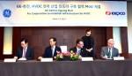 한전과 GE가 13일에 서울 신라호텔에서 HVDC 전력산업 인프라 구축을 위한 협약을 체결하였다