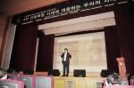 건국대학교 민상기 총장이 20일 오후 KU융합과학기술원 신입생 초청 특강 콘서트를 개최했다