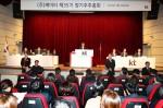 KT가 제35기 정기 주주총회를 개최했다