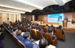 삼성SDS타워에서 제32기 정기 주주총회가 열리고 있다