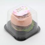 벚꽃 소식과 함께 벚꽃 관련 상품 출시가 이어지고 있다. 사진은 벚꽃향 핑크버거