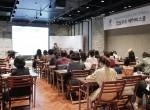 23일 서울 성수동에서 진행된 앱솔루트 베이비스쿨에 참여한 엄마들이 매일아시아모유연구소 정지아 소장의 강의를 듣고 있다