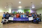 두산건설과 함께하는 재난안전교육 위기탈출 안전 UP이 24일 오후 2시 성남시 한마음복지관에서 열렸다