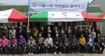 한국직업능력개발원이 30일 11시 충청남도 청양군 상장2리 마을회관에서 일사일촌 협약을 체결했다