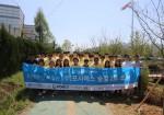 트리플래닛이 서초구청, 포시에스와 함께 19일 여의천 나무심기 행사를 개최했다