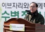 이브자리는 1일 한강 탄소상쇄숲 조성행사를 개최했다. 신용준 이브자리 부사장이 참여 시민들에게 인사말을 하고 있다