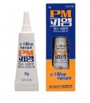 경남제약이 피엠원스외용액을 출시했다