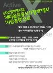 공인인증서 문제해결을 위한 이용자모임이 10일 공인인증서 문제해결을 위한 연속토론회를 개최한다
