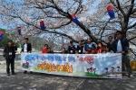 광주광역시교통약자이동지원센터가 광주서구장애인복지관과 화개장터·하동일대 벚꽃 나들이 봉사 활동을 실시했다