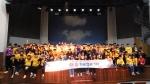 국립평창청소년수련원 꿈너머꿈 진로캠프 참가자들이 단체사진을 촬영하고 있다
