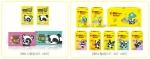 경남제약이 창립 60주년 기념 레모나X에버랜드 판다 콜라보 제품을 출시했다