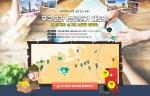 여행박사가 후쿠오카 곳곳의 여행 스팟에 숨겨진 30개의 보물을 찾아 떠나는 후쿠오카 보물찾기 대모험 이벤트를 진행한다