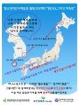 한국청소년연맹은 생명보험사회공헌위원회, 교보생명이 후원하는 청소년지도자 재충전·힐링 프로젝트 휴(休), 그리고 가족愛를 실시한다