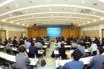 한국이벤트산업협동조합이 14~15일 제1회 행사기획전문가 자격검정&워크샵을 개최하였다